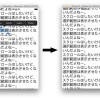 textview_1
